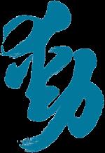 Keep Moving | Taiji-Therapie bei Bewegungsstörungen und Parkinson · Trainingsprogramm